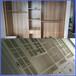 四工序数控开料机/板式家具生产线/郑州四工序数控开料机