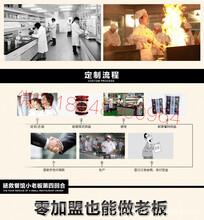 调料包定制代加工调料厂家贴牌生产调味品图片