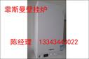 武汉非斯曼A1JC系列锅炉销售,湖北菲斯曼代理商