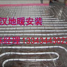 武漢地暖管道打破了維修,武漢暖氣管道維修圖片