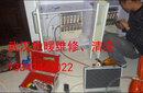 武汉地暖不热上门维修、调试、清洗图片