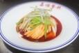 秦鎮米皮加盟學習米皮涼皮陜西小吃做法