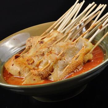 钵钵鸡怎么做西安嘉诺小吃串串香锅培训