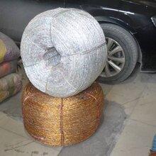 大型综合性的亚麻绳厂家,圆丝绳厂家