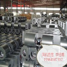 風機盤管冷暖空調專業制造商-山東旭日空調設備公司圖片