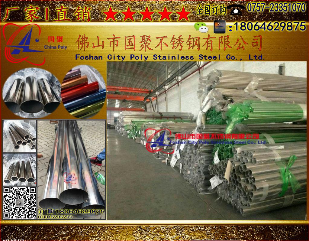 304不锈钢卫生级厂家圆管直径181.5mm厚度