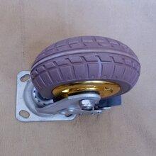 垃圾箱工业脚轮生产A沾化垃圾箱工业脚轮生产A工业脚轮生产加工图片
