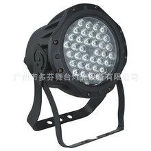 防雨迷你三色36颗3W户外高亮度LED染色帕灯工厂直销质保三年