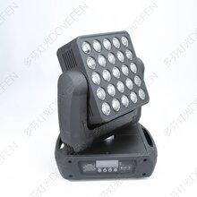 厂家直销25头全彩15Wled摇头矩阵灯25头矩阵灯LED舞台矩阵灯