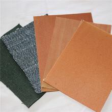 浸胶涤棉布生产供应涤棉浸胶工业帆布批发订制图片