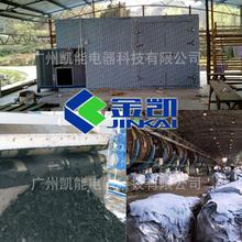 污泥低温干化污泥干化设备污泥烘干机