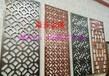 优质多图12厘铝板雕花镂空门花隔断