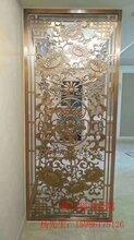 新型訂做室內裝飾鋁藝雕花鏤空拉絲青紅古銅屏風隔斷圖片
