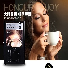 武汉DG-208FM东具冷热全自动投币咖啡机速溶咖啡机现调果汁机奶茶机东具三合一咖啡现调饮料机图片