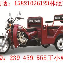 福田五星125ZH-7(TK)双排太子小客车