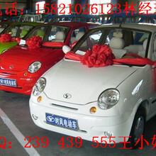 时风电动汽车DG04A电动轿车
