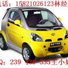 康迪电动汽车KD-5010小跑王电动轿车