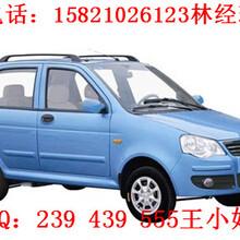 富路车业FLE360-C电动汽车电动轿车