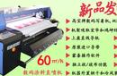 热转印烫金机自动升华机