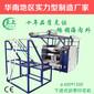 织带热转移印花机全自动热转印机