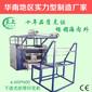裁片热升华转印机热转印机器价格