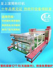 纺织印花机匹布印花机图片