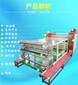 织带升华印花机织带热转印机器