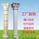 重庆欧式模具别墅外墙建筑模型加厚罗马柱模具