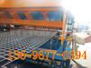 鋼筋網片焊機廠家