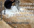 北京大兴桩头劈裂机当地厂家在哪