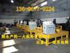 液壓軌道鋼折彎機制造商
