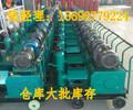 混凝土压浆泵哪个厂家价格便宜