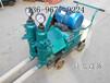 安徽烈山區單缸灰漿泵哪個廠家價格便宜