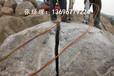 重庆开县坚硬的岩石怎么破碎分裂岩石机械调查报告