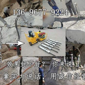 石料比较硬有什么破拆的方法分裂机一天能工作多少方/米