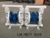 山西长治电动隔膜泵一台价格