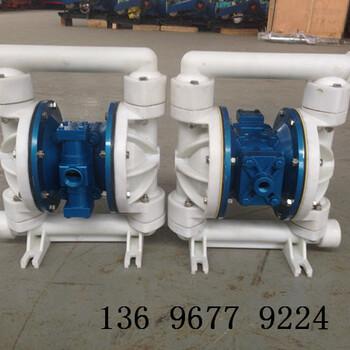 江苏淮安电动隔膜泵哪个厂家质量好