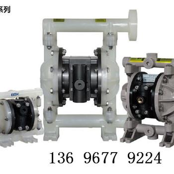 海南三亚气动隔膜泵一台价格