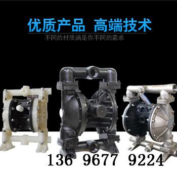 广西桂林电动隔膜泵哪个厂家价格便宜
