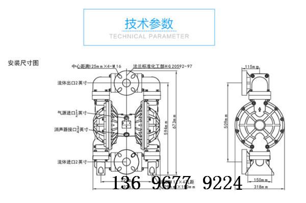 北京海淀防爆无火花隔膜泵当地在哪能买到