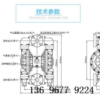 新疆昆玉电动隔膜泵哪个厂家价格便宜