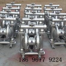 青海海东电动隔膜泵附近都?#24515;?#20123;厂家?#35745;? />                 <span class=