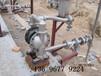 山東墾利耐腐蝕隔膜泵一臺價格