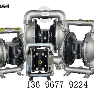 北京海淀防爆无火花隔膜泵当地在哪能买到图片2