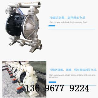 北京海淀防爆无火花隔膜泵当地在哪能买到图片4