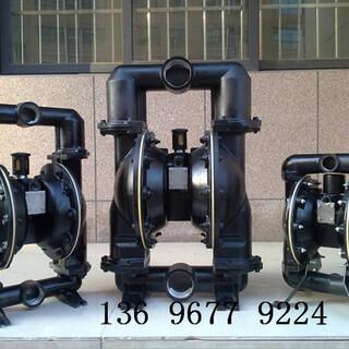 北京海淀防爆无火花隔膜泵当地在哪能买到图片5