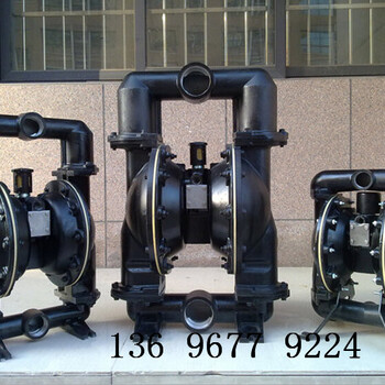 重庆杨家防爆无火花隔膜泵有没有卖的