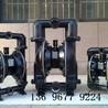 耐高温隔膜泵