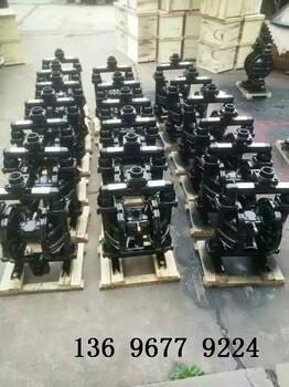 新疆五家渠电动隔膜泵有没有卖的