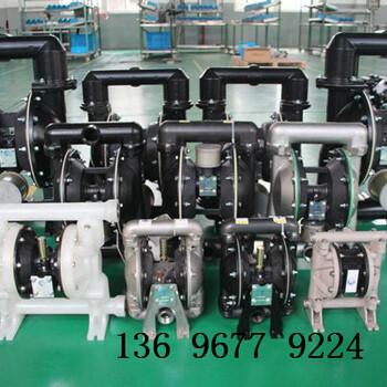 貴州黔東南耐磨隔膜泵哪個牌子價格便宜